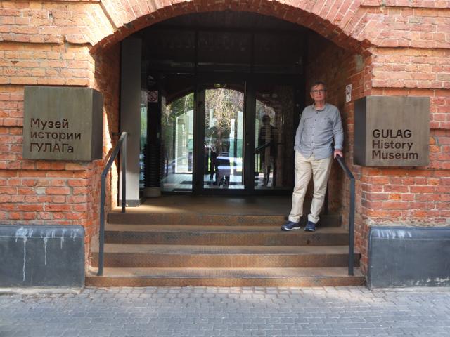 gulag-museum-pat